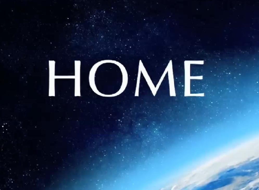 Наш дом планета земля