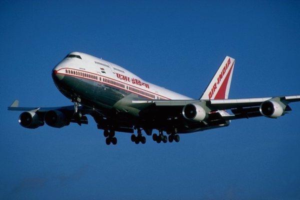 Поиск бронирование авиабилетов