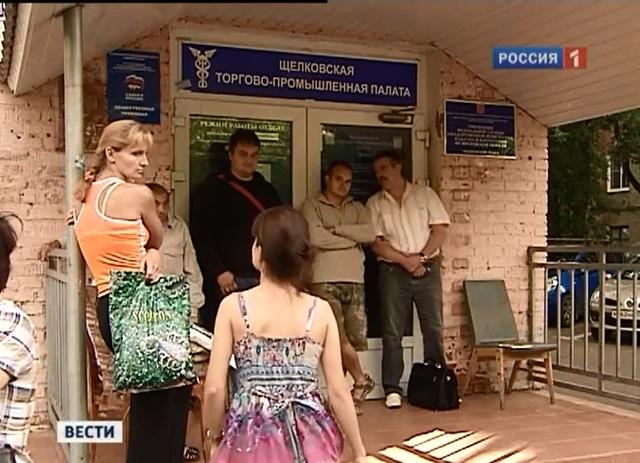 Хорошие новости о регистрации недвижимости Щелково и Щелковского района