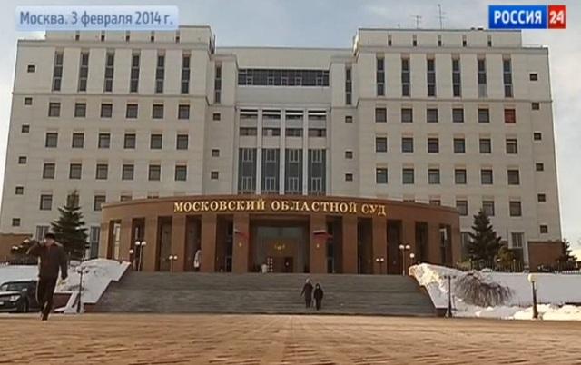 Суд над авиа дебоширом С. Кабаловым